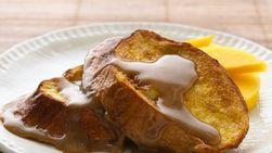 Pan Francés con Glaseado de Caramelo