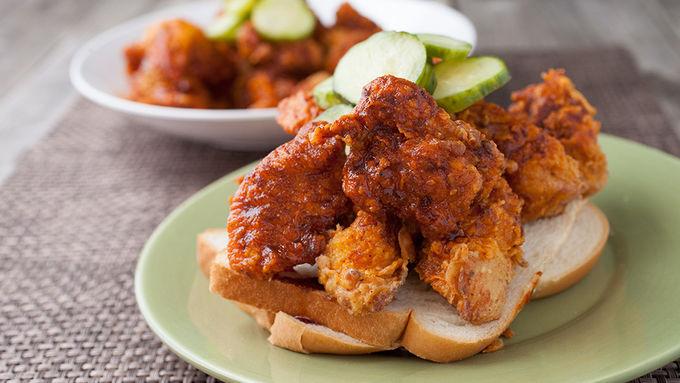 Hot Chicken Bites