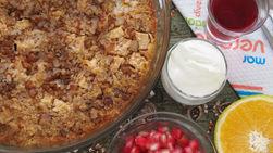 Easy Breakfast Baked Oatmeal