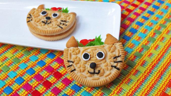 Taco Cat Cookies