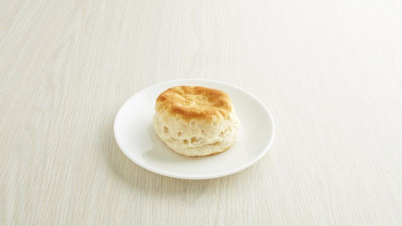 Pillsbury Frozen Biscuit Dough Reduced Sodium Southern Style 22 Oz