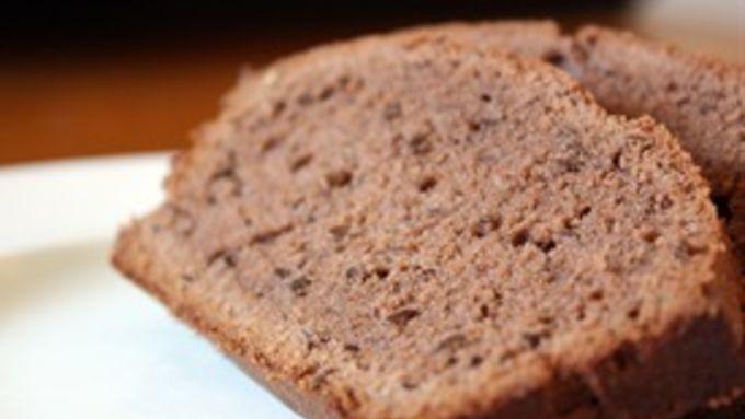 Chocolate Flaxseed Bread