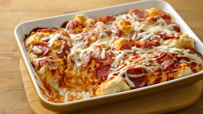 Impossibly Easy Pizza Bake