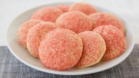 Candy Cane Cookies Recipe Bettycrocker Com