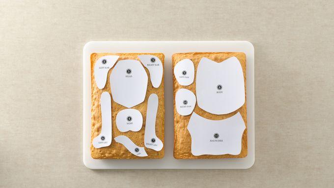 Dalmatian Dog Cake Recipe Bettycrocker Com