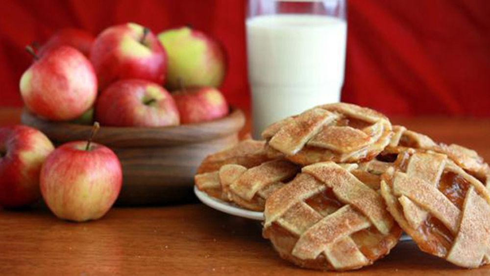 Caramel Apple Pie Cookies recipe from Pillsbury.com
